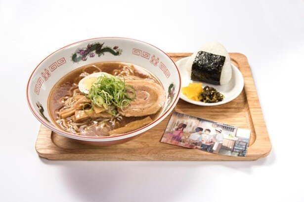 「ラーメン屋吉野のラーメン 場面カットカード付き」(1274円)