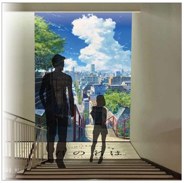 「君の名は。」のコラボカフェが名古屋パルコに期間限定でオープン