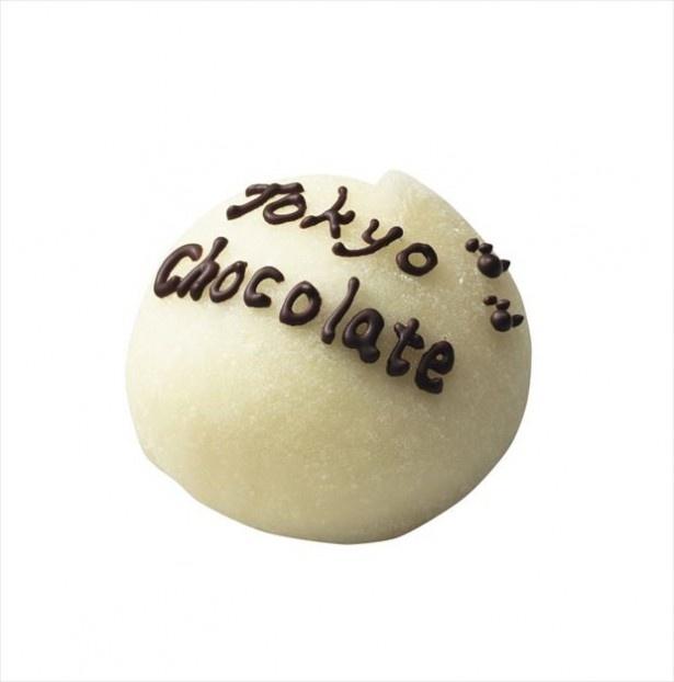 トーキョーチョコレートが作るガナッシュを求肥で包んだ「香旬果」(各378円)