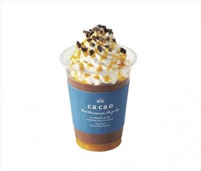 カカオの「生チョコッペ」(756円)