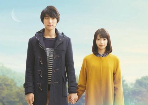 今年のお正月映画の実写作品では数少ない純粋なラブストーリー『ぼくは明日、昨日のきみとデートする』