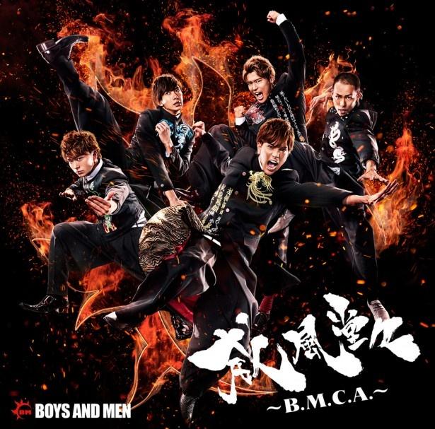 【画像を見る】「威風堂々~B.M.C.A.~」〈YanKee5盤、初回限定盤〉