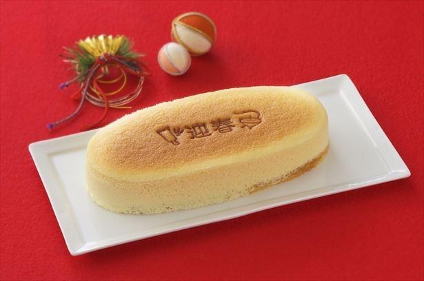 「迎春 チーズスフレ」(572円)