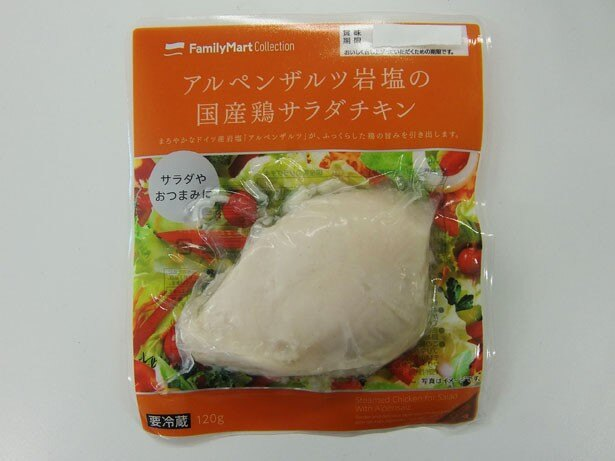 まろやかなアルペンザルツ岩塩が国産鶏の旨味を引き立てる「アルペンザルツ岩塩 国産鶏サラダチキン」(258円)