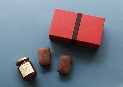 「あずきとカカオのフォンダンとあんペースト チョコレートとプラリネノワゼット詰合せ」(2150円)