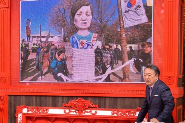 韓国の「朴槿恵大統領騒動」を池上目線で読み解く