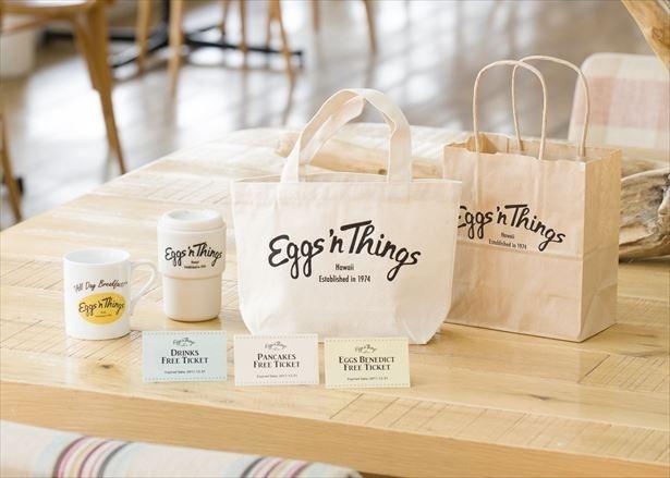 Eggs 'n Things初の福袋「LUCKY BAG」(税抜3000円)