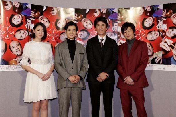 取材会に登壇した三吉彩花、瀬戸康史、草刈正雄、田中圭(写真左から)