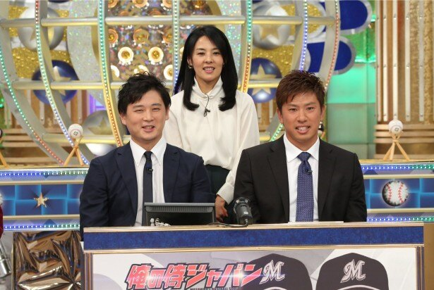 涌井秀章投手&角中勝也選手の千葉ロッ テコンビも!