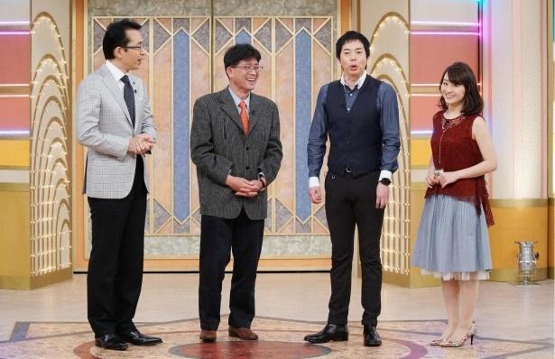 【写真を見る】「番組始まって以来の発見」に、アシスタントの片渕茜アナ(写真右)も驚き!