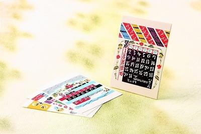 日本百貨店とうきょう「桂樹舎 2017卓上カレンダー」(1296円)は人間国宝の染色作家によるもの