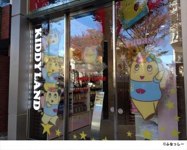 「キデイランド原宿店」1階のふなっしー公認ショップ「ふなっしーLAND Select HARAJUKU」
