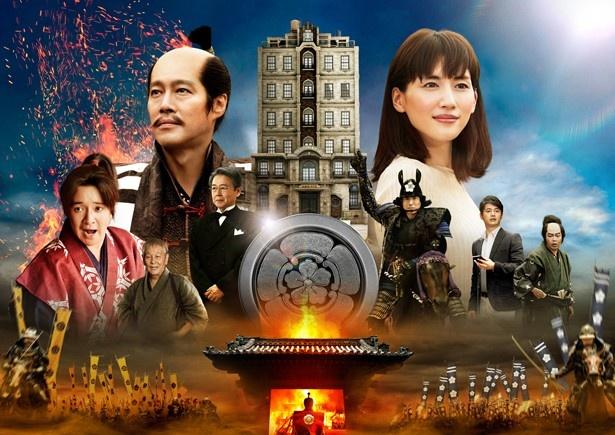 『本能寺ホテル』は17年1月14日(土)公開