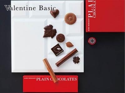 伝統の味わいを楽しめる「Valentine Basic」