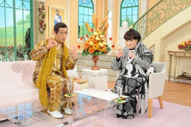 ピコ太郎が12月23日(金・祝)の「徹子の部屋」に登場!