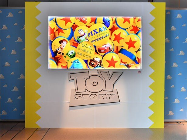 ディズニー/ピクサー映画の世界へいざ!大人気の体験型企画が二子玉川に上陸