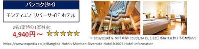 【写真を見る】憧れの五つ星ホテルにコスパ良く泊まろう!