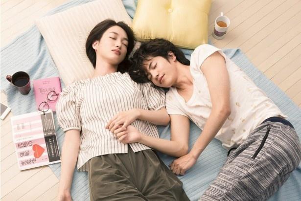 「きみはペット」でダブル主演を務める入山法子と志尊淳