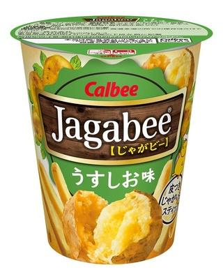 発売10周年を記念して詰め放題イベントを実施!写真は塩味がジャガイモのおいしさを引き立てる「うすしお味」