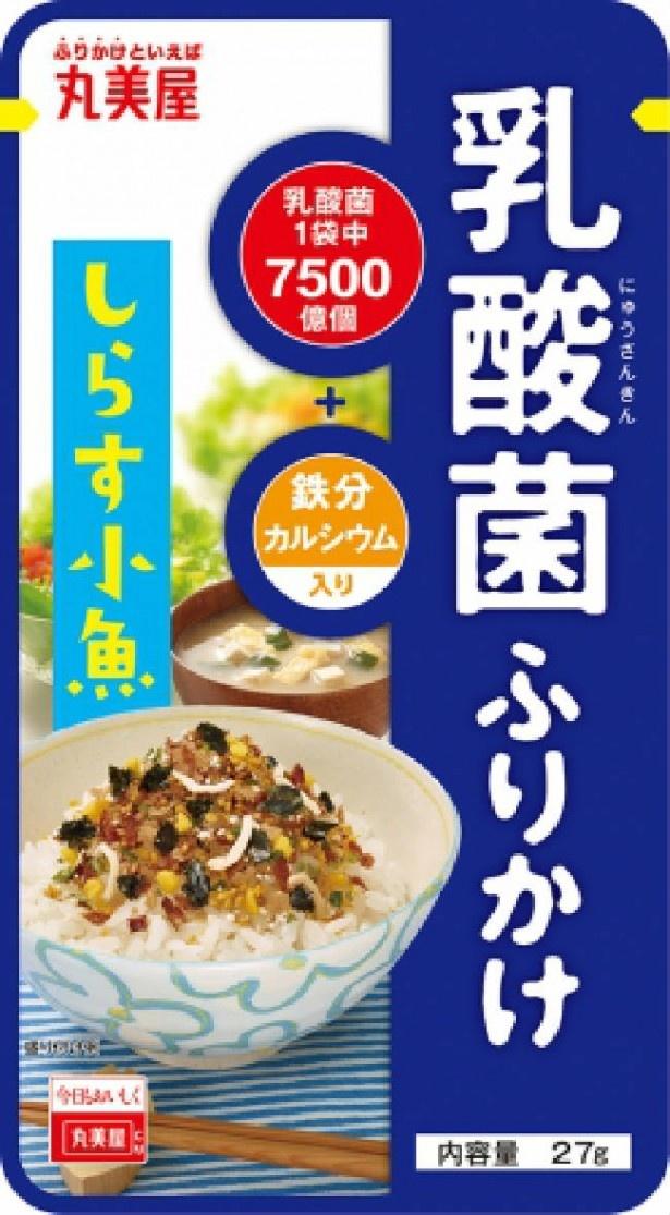 【写真を見る】「乳酸菌ふりかけ」 かつお野菜/しらす小魚 各180円(税抜き)
