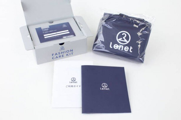 「Lenet FASHION CARE KIT」 light/standard 2700〜4800円(税抜き)