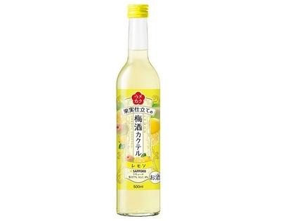 2017年3月7日(火)から全国販売される「ウメカク 果実仕立ての梅酒カクテル レモン」(税別500円)