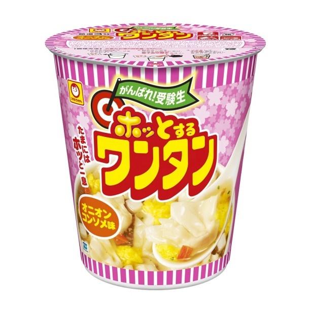 オニオンとチキンの旨みにチーズが香る「マルちゃんがんばれ!受験生 ホッとするワンタン オニオンコンソメ味」(税抜165円)