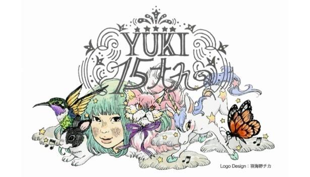 羽海野チカが、ソロデビュー15周年を迎えるYUKIの記念ロゴを作成