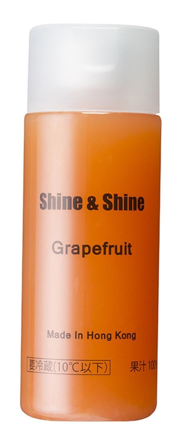 【写真を見る】グレープフルーツをそのまま搾ったストレートジュースである「Grapefruit」(398円)