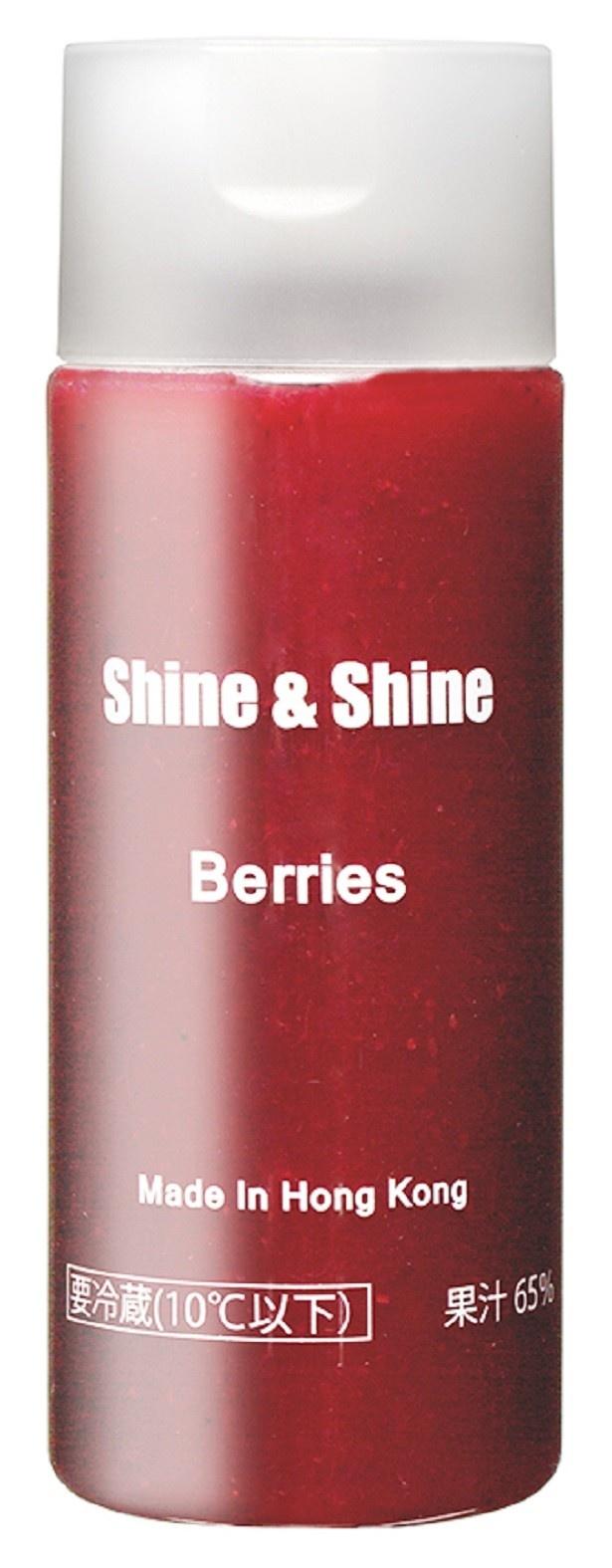 ストロベリーとブルーベリーをそのまま搾ってブレンドし、ほどよい甘さと酸味がある「Berries」(398円)