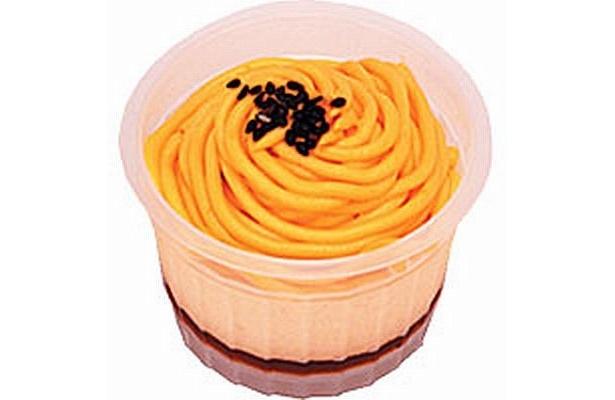 カラメルソースとかぼちゃのムースの組合せ「プチかぼちゃプリン」(140円)