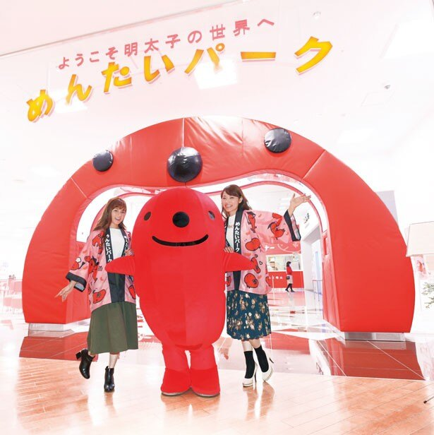 無料で1日遊べる明太子のテーマパーク・めんたいパーク大阪ATCは11月7日にオープンしたばかり!