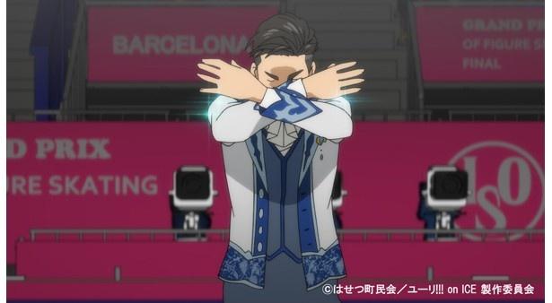 「ユーリ!!! on ICE」ついに最終話先行カット到着。勇利はヴィクトルとの愛を滑りきれるのか……