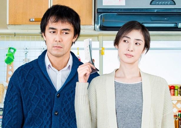 『恋妻家宮本』は17年1月28日(土)から公開
