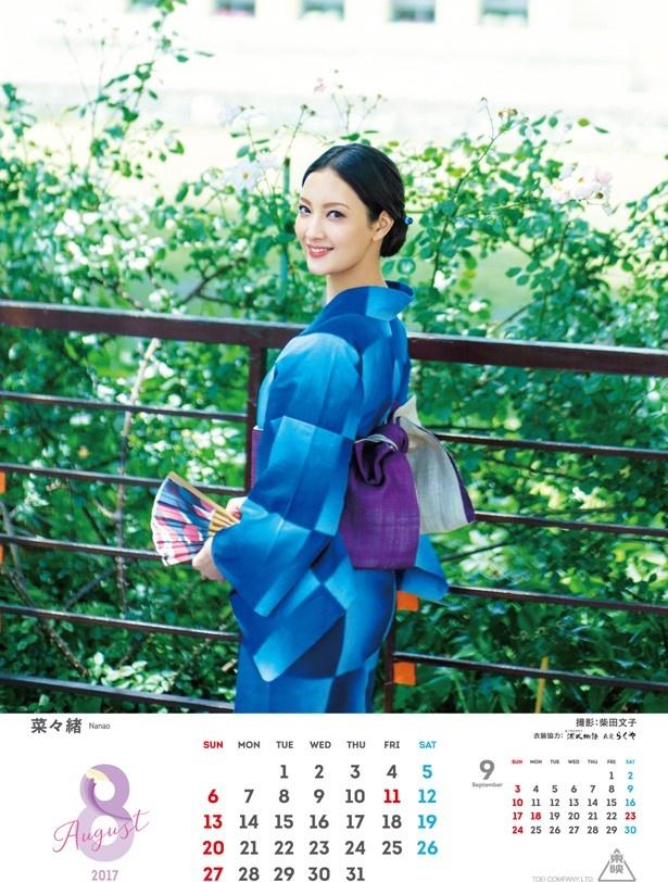 華麗な浴衣姿の菜々緒は2年連続で東映カレンダーに登場