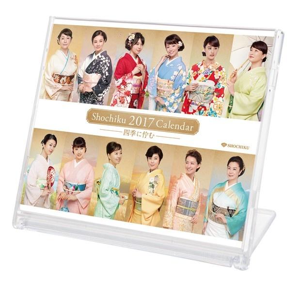 「松竹カレンダー2017」の壁掛タイプ(B2)は1600円(税込)、卓上タイプ(16cm×14cm)は1300円(税込)で発売中