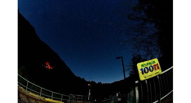奥大井湖上駅から見える星空