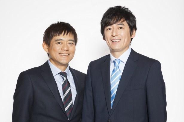 「ただいま、ゲーム実況中!!年末スペシャル」でMCを務める博多華丸・大吉
