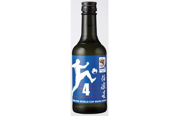 株式会社新澤醸造店 (宮城県)の「伯楽星」