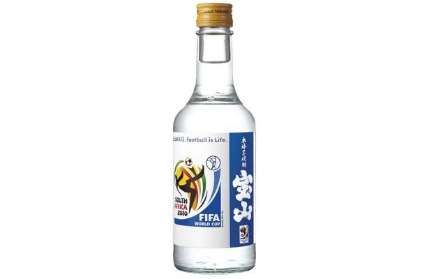 西酒造株式会社 (鹿児島県)の「宝山」 (芋焼酎)