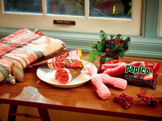 冬にぴったりのイチゴの甘酸っぱさが味わえる贅沢な大人アイスをご堪能あれ
