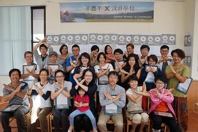 台湾での活動
