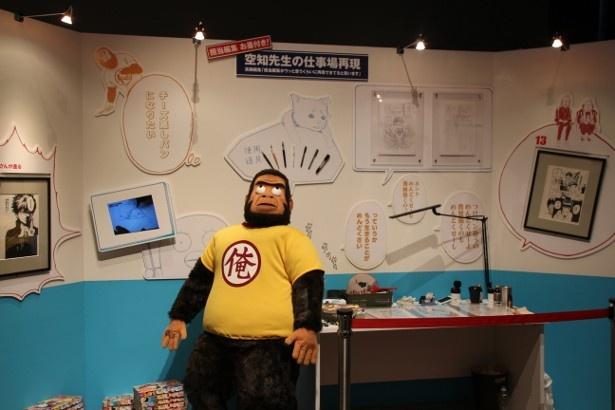 「空知先生ゾーン」には、愛用のペンなどが展示されている