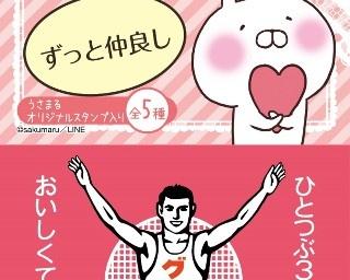 LINEクリエイターズスタンプの人気キャラクターとコラボしたオリジナルスタンプ付きの「メッセージグリコ<チョコ味>」(オープン価格)