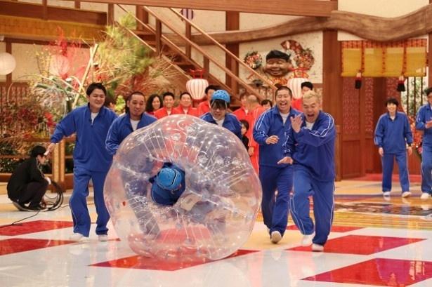 バブルボールの中に入って大玉転がしで競争する「新春!人間大玉転がし」