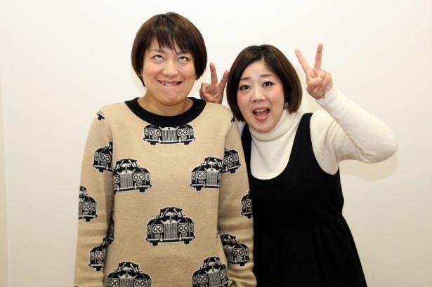12月21日に発売されたDVDの見どころを語ってくれた、日本エレキテル連合・橋本小雪(左)と中野聡子(右)