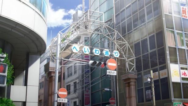 商店街入口のアーチがほぼそのまま描かれている「池袋平和通り商店街」
