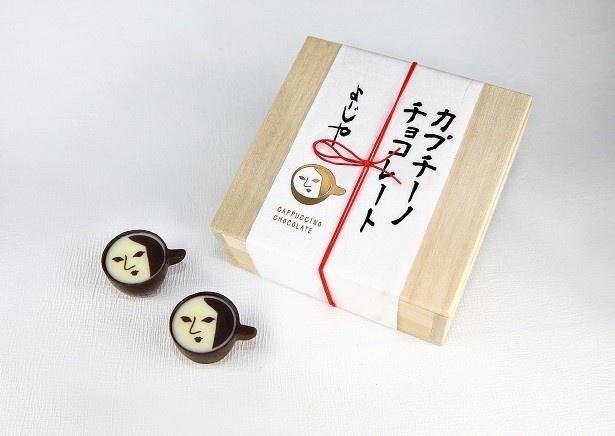 「よーじや特製カプチーノチョコレート(限定仕様)」(税別1450円)