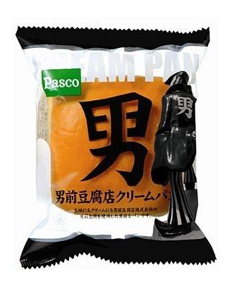 「男前豆腐」を生地とクリームに使用した『男前豆腐店クリームパン』