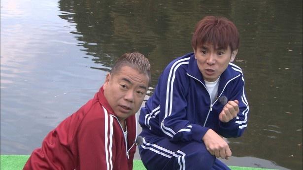 【写真を見る】まさかの加藤茶登場に出川哲朗&濱口優はこの表情!